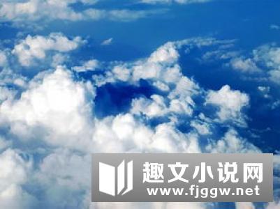 高空之境Ariakeon小说全文阅读